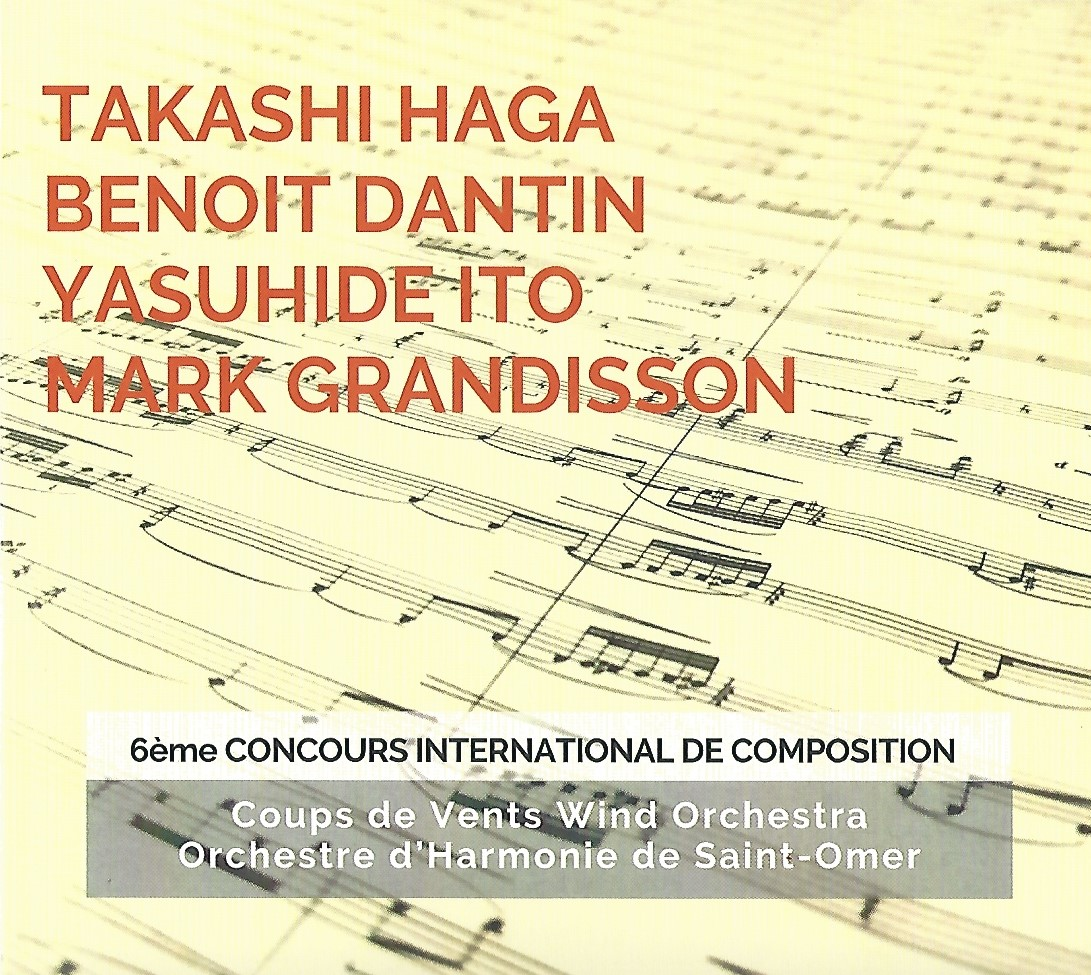 6th International Composition Competition